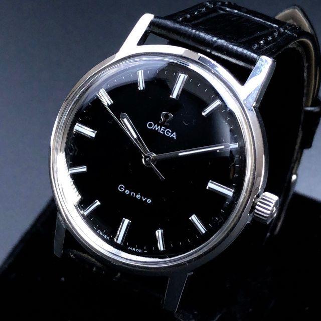 オメガ時計スーパーコピー入手方法 | オメガ時計スーパーコピー入手方法