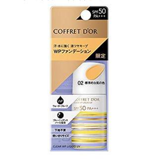 コフレドール(COFFRET D'OR)のコフレドール クリアWPリクイドUV02 18㎖(ファンデーション)
