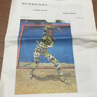 バーバリー(BURBERRY)のバーバリー Burberry 新聞 非売品(印刷物)