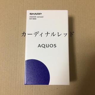 AQUOS - AQUOS sense2 SH-M08  SIMフリー    カーディナルレッド