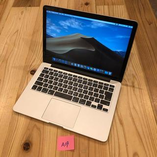 マック(Mac (Apple))のMacBookPro Retina 13inch Early2015 A39(ノートPC)