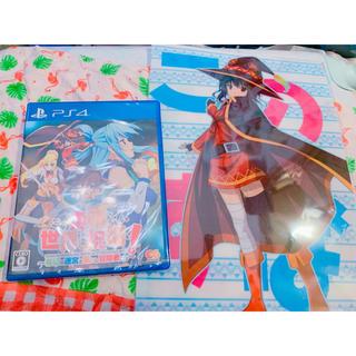 PlayStation4 - 【新品 未開封】この素晴らしい世界に祝福を!〜希望の迷宮と集いし冒険者たち〜