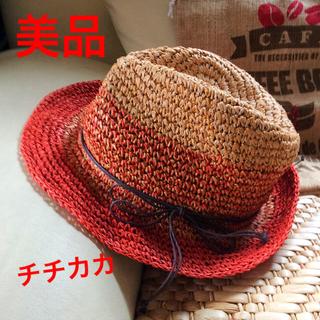 titicaca - チチカカ ハット 帽子