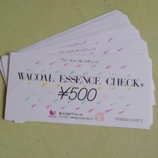 ワコール(Wacoal)のワコールエッセンスチェック 13000円分(ショッピング)
