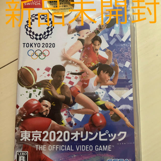 Nintendo Switch - 新品未開封 東京2020オリンピック  応募コード封入    Switch