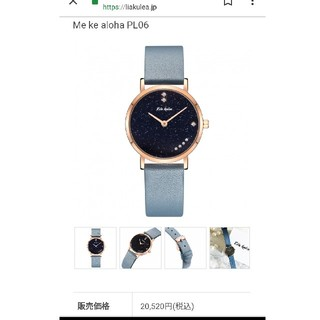 ダニエルウェリントン(Daniel Wellington)のリアクレア LIAKULEA 腕時計 時計(腕時計)