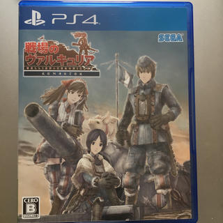 PlayStation4 - 戦場のヴァルキュリア