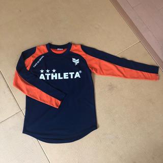 ATHLETA - アスレタ 150cm 長袖Tシャツ サッカー