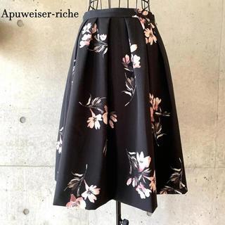 Apuweiser-riche - アプワイザーリッシェ ゆり風フラワースカート Mサイズ