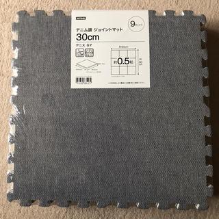 ニトリ(ニトリ)のりゅうのすけさま専用★ニトリ ジョイントマット ×3(フロアマット)