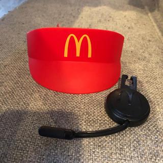マクドナルド(マクドナルド)のみずたまん様 ハッピーセット なりきりサンバイザー(知育玩具)
