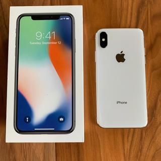 Apple - iPhone X 256GB シルバー