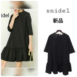 snidel - スナイデルワンピース