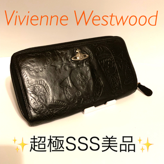 ヴィヴィアンウエストウッド(Vivienne Westwood)のヴィヴィアンウエストウッド 長財布 黒 ブラック(財布)