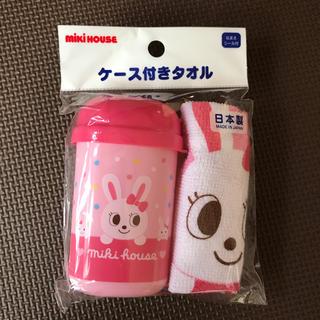 ミキハウス(mikihouse)の♡新品未使用 ミキハウス おしぼり うさこちゃん 入園入学グッズ(その他)