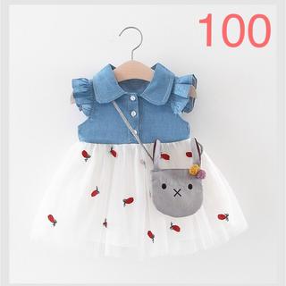 (最終値下げ)子供服デニムレースチュールワンピース バッグ付き80〜100cm(ワンピース)