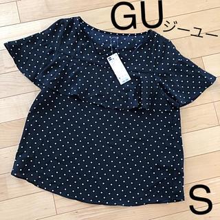 ジーユー(GU)の[新品]GU ジーユー ドットフリルブラウス Sサイズ[未使用](シャツ/ブラウス(半袖/袖なし))