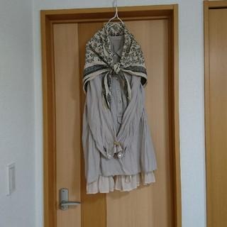 レプシィムローリーズファーム(LEPSIM LOWRYS FARM)のLEPSIM リバーシブルスカート(ひざ丈スカート)