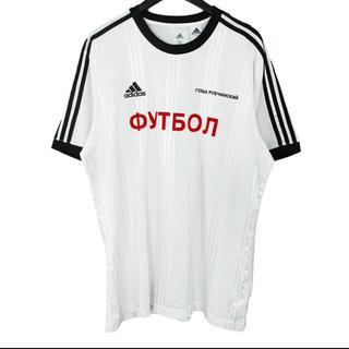 OFF-WHITE - Gosha Rubchinskiy × adidas 17AW Jersey