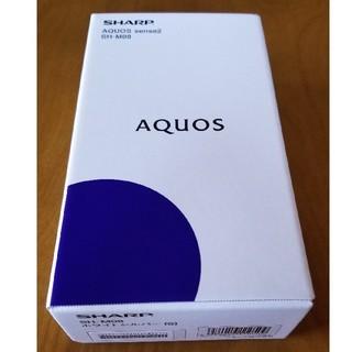 SHARP - AQUOS sense2 SH-M08 ホワイトシルバー