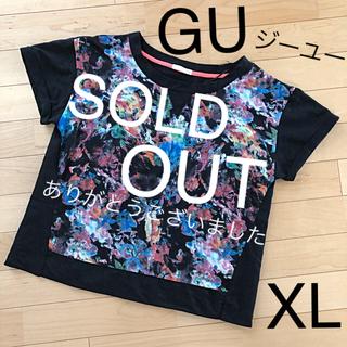 ジーユー(GU)のGU ジーユー カットソー  XLサイズ(カットソー(半袖/袖なし))