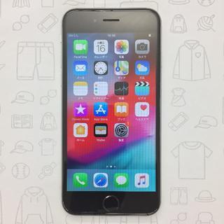 アイフォーン(iPhone)の【ラクマ公式】iPhone 6 64GB 352091077989161(スマートフォン本体)