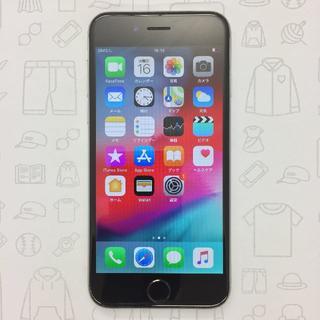 アイフォーン(iPhone)の【ラクマ公式】iPhone 6 64GB 352026078277125(スマートフォン本体)
