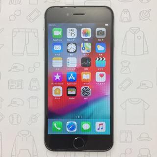 アイフォーン(iPhone)の【ラクマ公式】iPhone 6 64GB 352027070494965(スマートフォン本体)