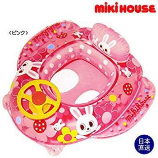 ミキハウス(mikihouse)のミキハウス☆うさこ ベビーボート 浮き輪(マリン/スイミング)
