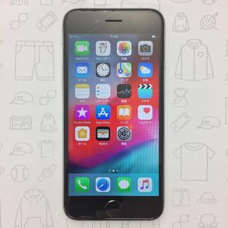 アイフォーン(iPhone)の【ラクマ公式】iPhone 6s 16GB 358563075761325(スマートフォン本体)
