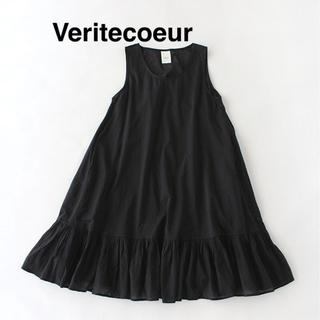 ヴェリテクール(Veritecoeur)のVeritecoeur VC1301フリルインナーワンピース 黒 リネン ロング(ロングワンピース/マキシワンピース)