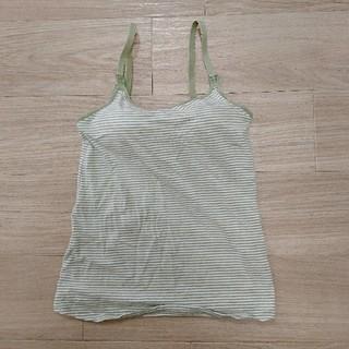 ムジルシリョウヒン(MUJI (無印良品))の無印良品☆授乳キャミ&授乳服セット S~M(マタニティウェア)