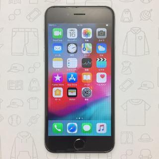 アイフォーン(iPhone)の【ラクマ公式】iPhone 6 16GB 355393071131239(スマートフォン本体)