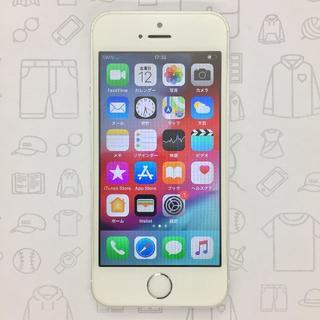 アイフォーン(iPhone)の【ラクマ公式】iPhone 5s 16GB 352000065433231(スマートフォン本体)
