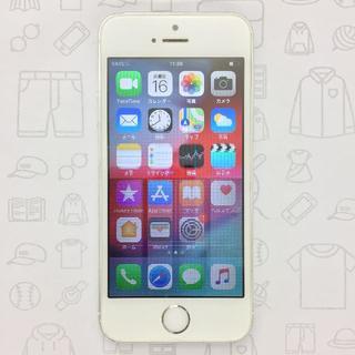 アイフォーン(iPhone)の【ラクマ公式】iPhone 5s 16GB 352000065756342(スマートフォン本体)