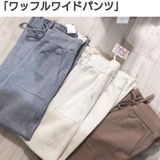 シマムラ(しまむら)の新品未使用/ワッフルワイドパンツ(カジュアルパンツ)