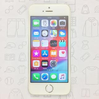 アイフォーン(iPhone)の【ラクマ公式】iPhone 5s 16GB 352004065344083(スマートフォン本体)