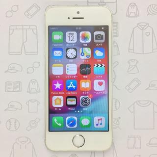 アイフォーン(iPhone)の【ラクマ公式】iPhone 5s 16GB 352004065572584(スマートフォン本体)