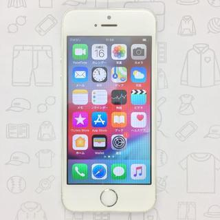アイフォーン(iPhone)の【ラクマ公式】iPhone 5s 16GB 352000065544441(スマートフォン本体)