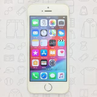 アイフォーン(iPhone)の【ラクマ公式】iPhone 5s 16GB 352001064573928(スマートフォン本体)