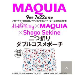 ハローキティ(ハローキティ)のマキア9月付録ハローキティShogo Sekineコスメポーチマスク2種(ファッション)