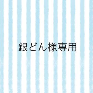 キスマイフットツー(Kis-My-Ft2)の銀どん様専用ページ(その他)