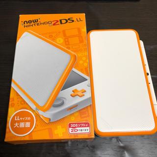 ニンテンドー2DS(ニンテンドー2DS)の任天堂 2DS LL  ホワイト オレンジ本体(携帯用ゲームソフト)