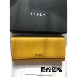 フルラ(Furla)のミク様専用 フルラ金運アップ 黄色 長財布 収納たっぷり 値下げ!(財布)