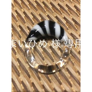 レトロ柄ガラスリング エスニック モード アジアン ヒッピー ボヘミアン(リング(指輪))