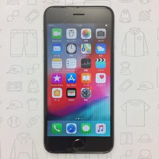 アイフォーン(iPhone)の【ラクマ公式】iPhone 6s 16GB 358572075364238(スマートフォン本体)