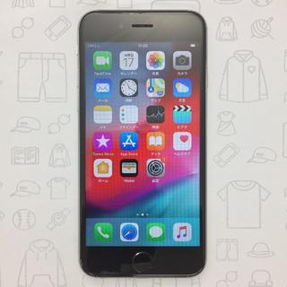 アイフォーン(iPhone)の【ラクマ公式】iPhone 6s 16GB 358563076540041(スマートフォン本体)