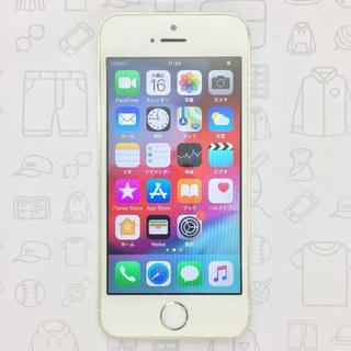 アイフォーン(iPhone)の【ラクマ公式】iPhone 5s 16GB 352002064806037(スマートフォン本体)