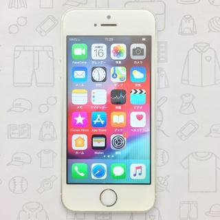 アイフォーン(iPhone)の【ラクマ公式】iPhone 5s 16GB 352004065283612(スマートフォン本体)