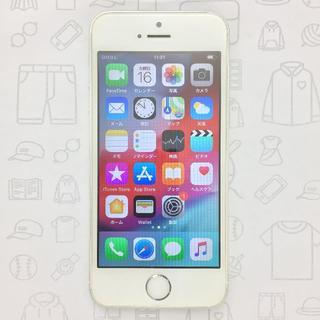 アイフォーン(iPhone)の【ラクマ公式】iPhone 5s 16GB 352004065758266(スマートフォン本体)